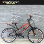 Sepeda Motoracer DRIFTER 24